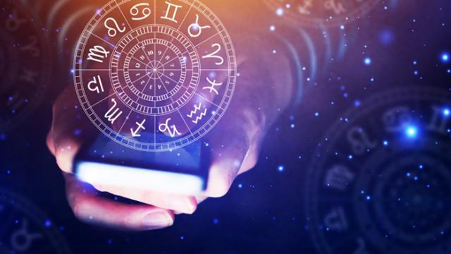 Седмичен хороскоп и съветите на Фортуна – от 28 септември до 4 октомври
