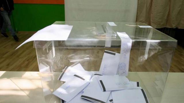 На частичните местни избори: ГЕРБ бие с много в няколко населени места