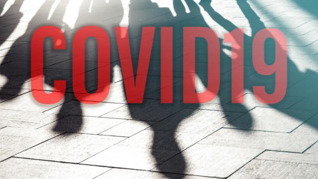 Над 1 млн. починали от коронавирус от 33 млн. случая по света
