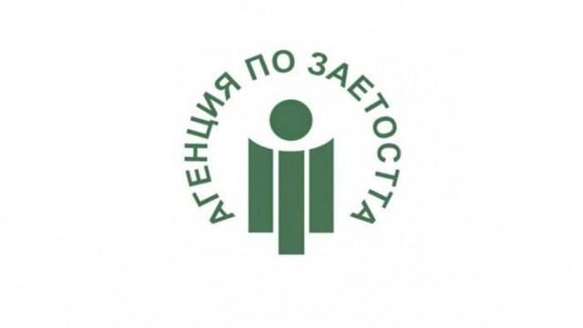 През месец август 2020 г. равнището на безработица в област Варна достигна до 5,1%