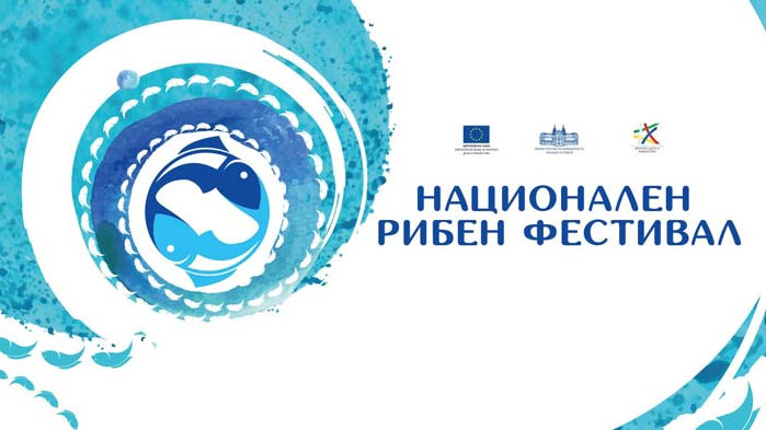 """От Варна стартират събитията от кампанията """"Фестивал на рибата - вкусно и полезно"""""""