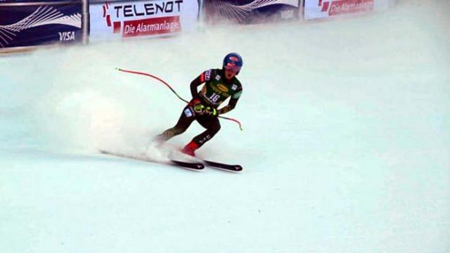 Потвърдиха световната купа по ски в Банско