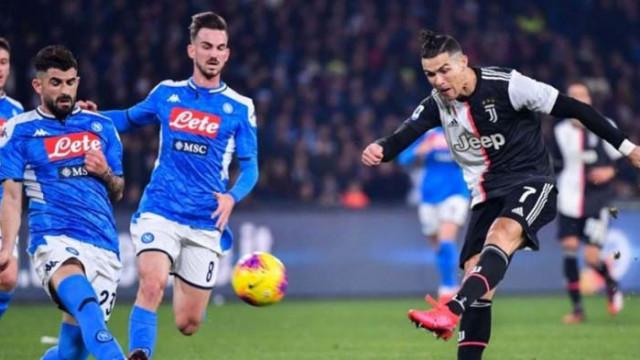 В Серия А: Ювентус - Наполи трябва да се играе тази вечер