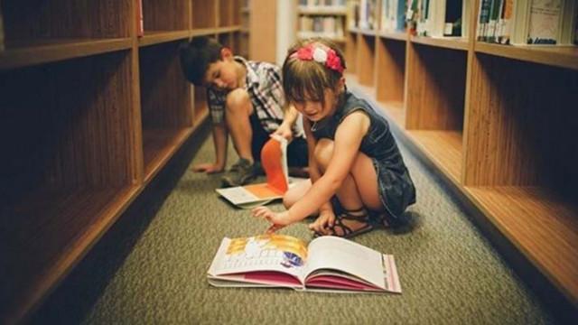 Да пораснеш с библиотеката и книгите