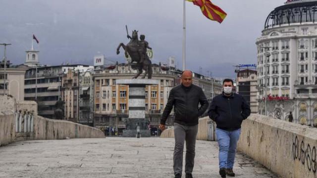 Северна Македония с нови мерки заради коронавируса