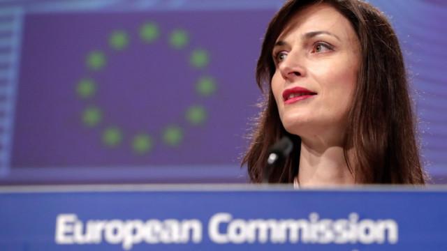 Българският еврокомисар Мария Габриел е под карантина