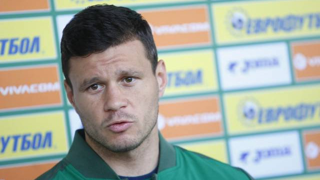 Божиков ще носи капитанската лента срещу Унгария