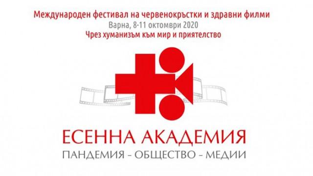 Тази вечер е откриването на Международния фестивал на червенокръстките и здравни филми във Варна