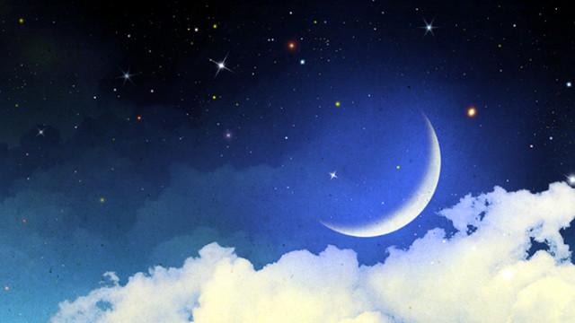 Сънищата и Луната – понеделник, 1 юни 2020 г.