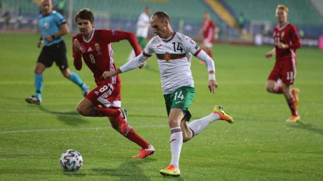 България се прости с надеждите си за Евро 2021 след загуба от Унгария