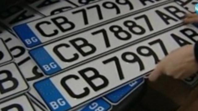 Полицията във Варна задържа крадец на регистрационни табели на автомобил