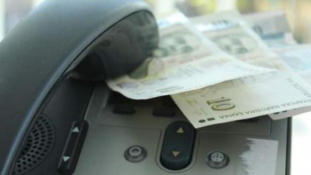 Спад в телефонните измами тази година