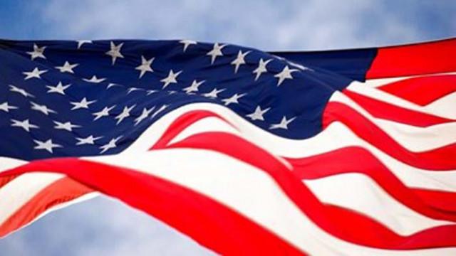 САЩ ще помогнат на Румъния да модернизира ядрената си енергетика