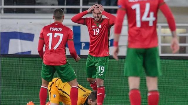 """Пореден провал за """"лъвовете"""", загубиха с 0:2 от Финландия"""