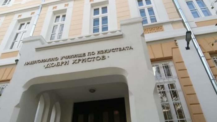 Затвориха Музикалното училище във Варна заради ученик с COVID-19