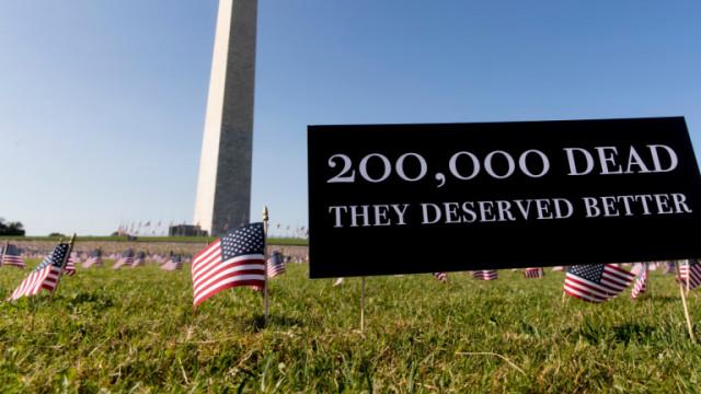 COVID жертвите в САЩ - със 75 000 повече?