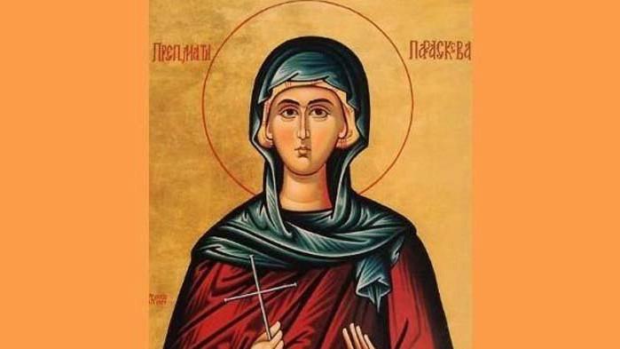 Днес е Петковден. Почитаме покровителката на жените Света Петка Българска