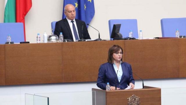 Нинова: Караянчева сложи петно върху авторитета на парламента