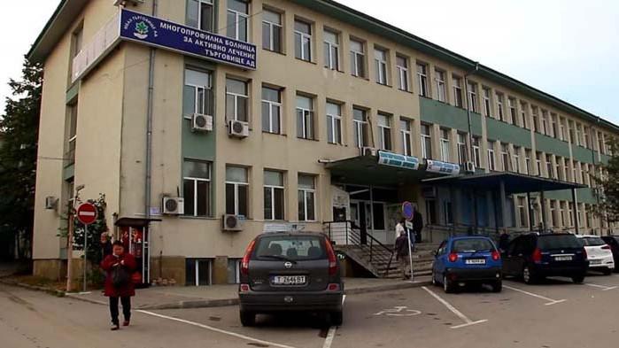 Кметът на Търговище: Има паника сред населението
