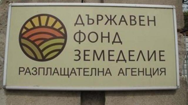Платиха над 70 млн. лв. компенсации на фермерите за COVID
