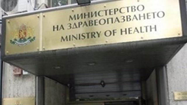 """Д-р Георги Деянов е новият директор на """"Медицински надзор"""""""