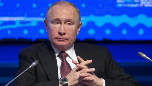 Лондон и Отава не искат Русия на Г-7