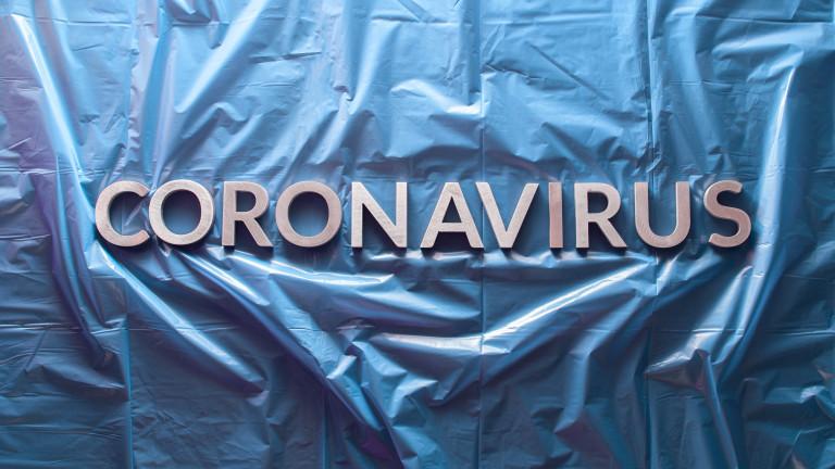 Коронавирусът няма стимул да се изменя