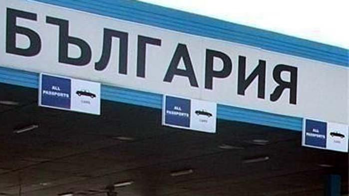 Километрични опашки на турско-българската граница