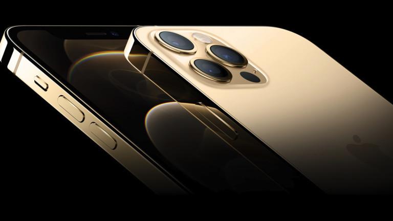 Apple, iPhone 12 и кои са силните и слабите страни на модела