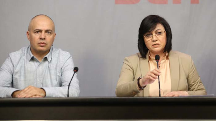 Георги Свиленски оглави предизборния щаб на БСП