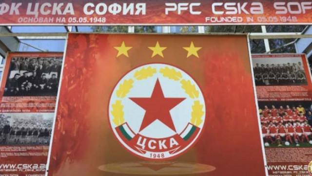 В началото на декември ще се гледат три от делата на ЦСКА в КАС