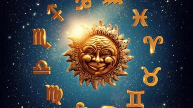 Дневен хороскоп и съветите на Фортуна– сряда, 21 октомври 2020 г.