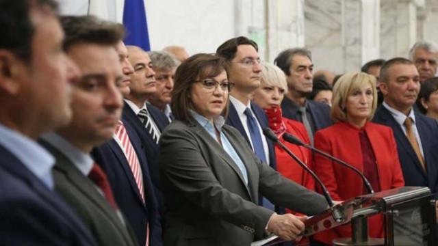 Парламентарната група на БСП намаля до 71 депутати, социалистите - изненадани