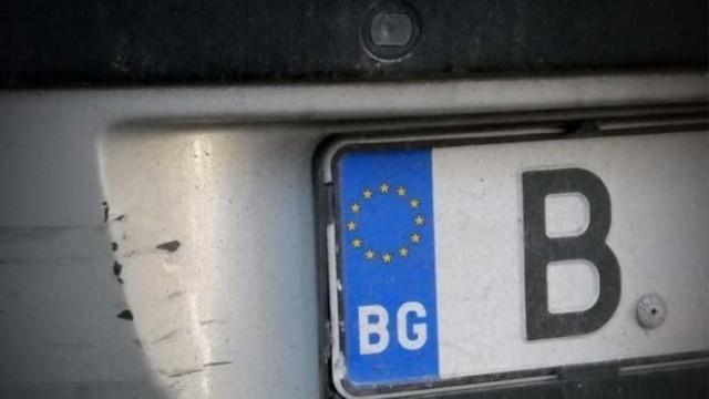 Глобиха мъж карал нерегистрирана кола, използвал регистрационния номер на друг автомобил
