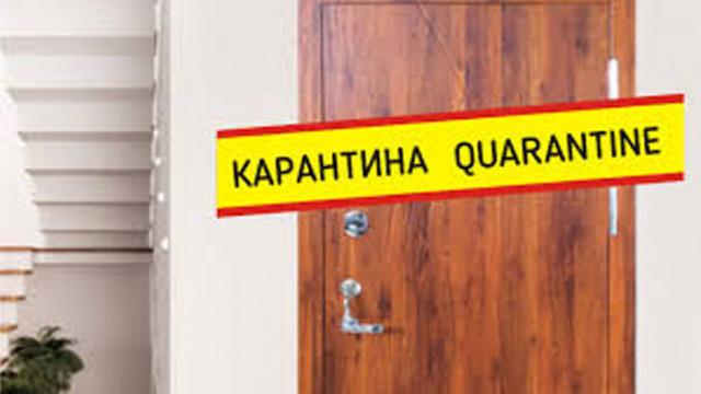 Във Варна и областта са проверени над 320 лица за спазване на наложената им домашна карантина