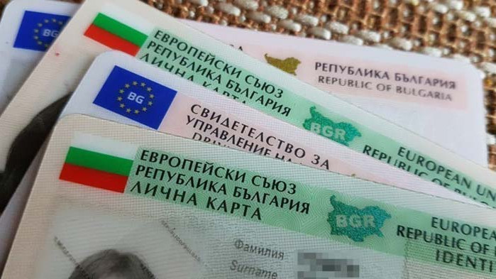 Удължават срока на личните документи
