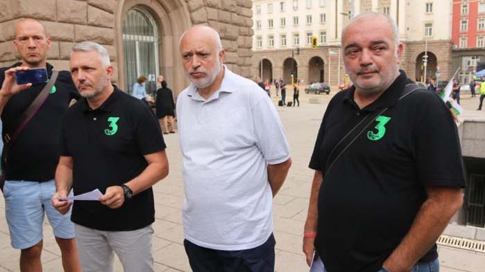 """""""Отровното трио"""": Започваме отравянето на България!"""