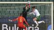 България се срина с 6 позиции в ранглистата на ФИФА