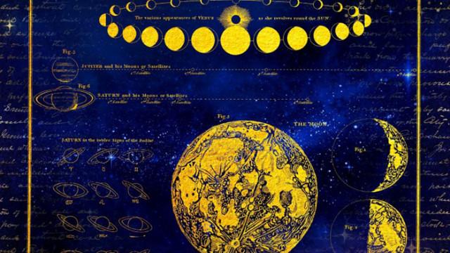 """Какво точно представлява периодът, известен като """"Сатурновата дупка"""""""