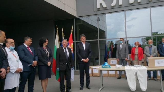 България дари 300 защитни облекла на Сърбия