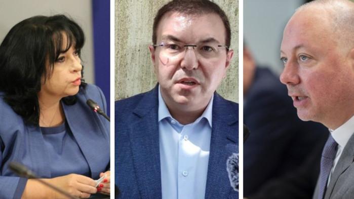 Контактни: Министрите Ангелов, Петкова, Желязков и зам.- министър Георгиев се самоизолиха