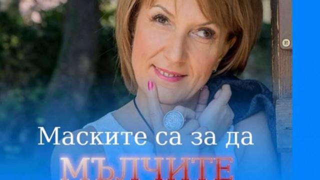 """Политическо номадство – агент на ДС вкарал Сузана Николова в """"Изправи се.бг"""""""