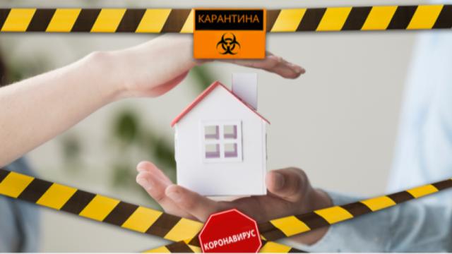 Над 300 проверени за неспазване на карантината във Варна