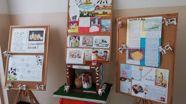 """Децата от ОУ """"Христо Ботев"""" с изложба за здравословното хранене и любими млечни продукти"""