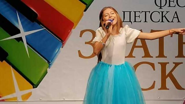 """4  песни  си поделиха първите награди  на 8-ия Европейски песенен конкурс """"Златни искри"""""""