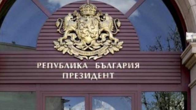 """Министерство на финансите отговори на Радев за """"разочароващия бюджет"""": Съгласуван е с него"""