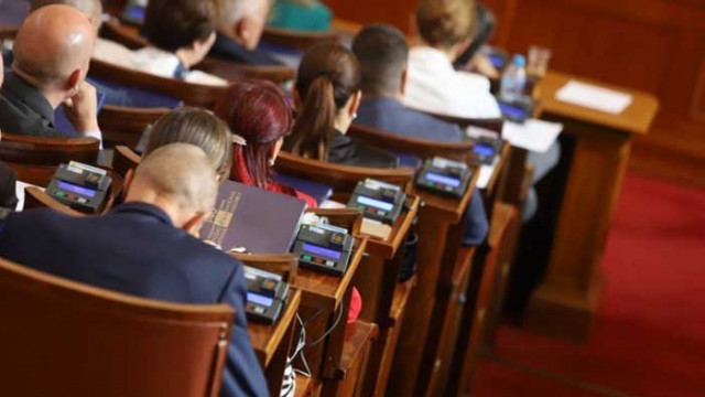 Законът за политическите партии беше оттеглен от дневния ред на парламента