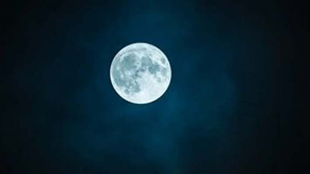 Тази нощ наблюдаваме Синя Луна