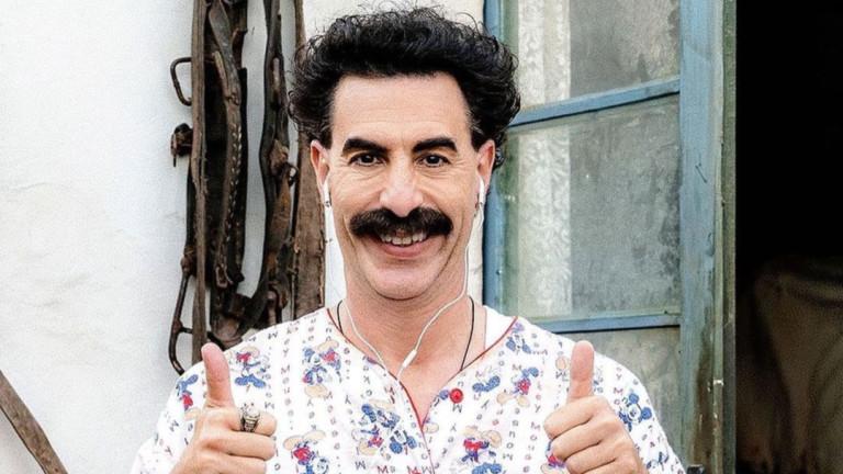 Borat Subsequent Moviefilm и колко хора са гледали филма