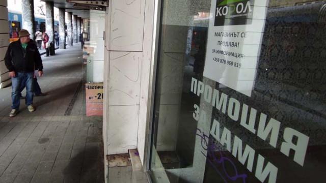 Брокер: Има застой в наемането на магазини в центъра на София заради COVID-19